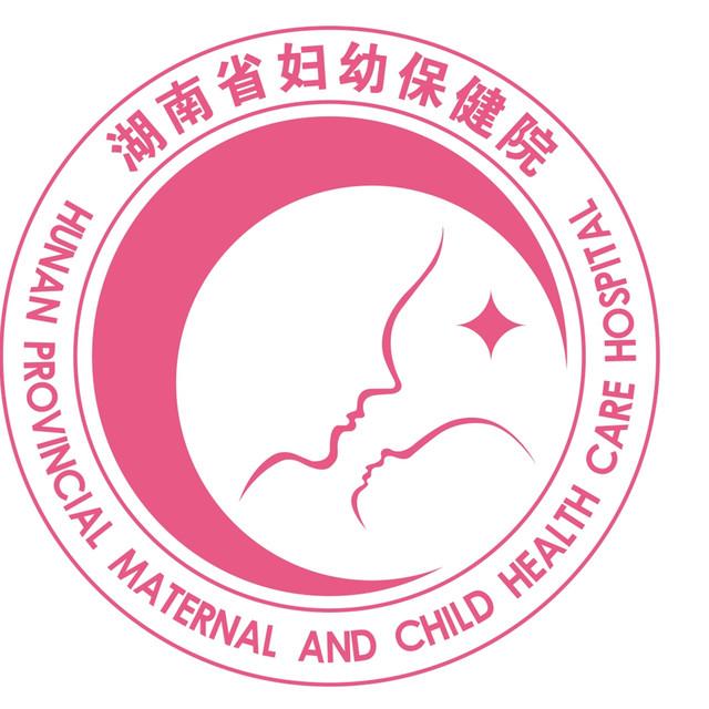 湖南省妇幼保健院图片