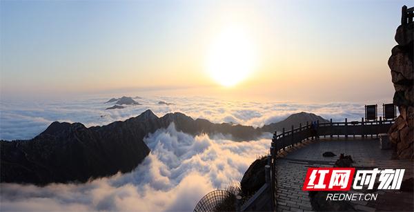 南岳衡山风景区正式加入国际山地旅游联盟.