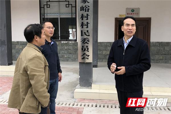 银行 正文  红网时刻11月5日讯(通讯员 唐海萍)日前,工行湖南分行党委