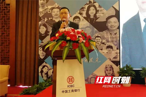银行 正文  红网时刻11月30日讯(记者 肖娟 通讯员 唐海萍)民营企业