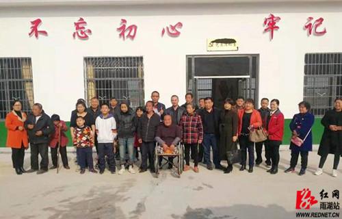 区残疾人专家志愿服务团赴鹤岭镇凤凰村开展扶残助残活动.