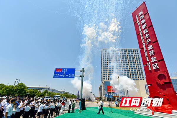 2016年7月29日,园区升格为浏阳高新技术产业开发区.