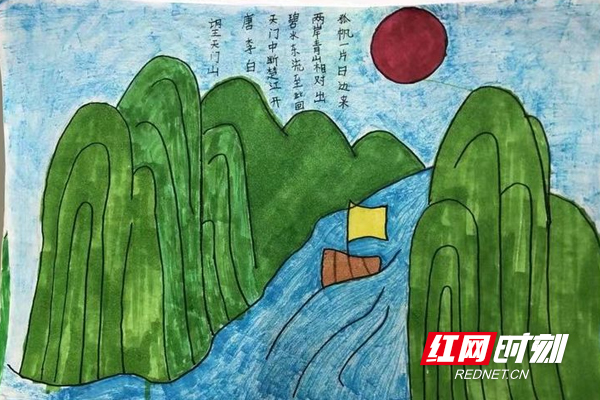 泰山学校语文组开展了古诗配画活动