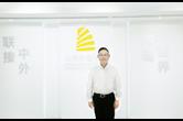 《中国推介》之《实力湘乡 幸福龙城》