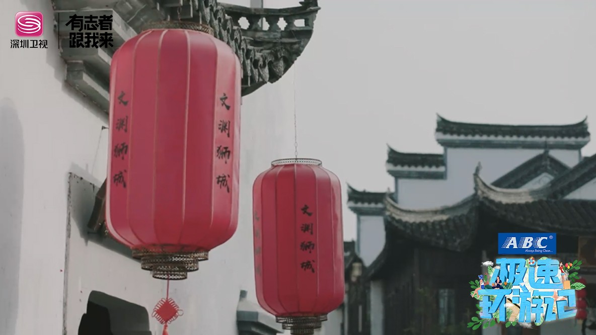 环古城》:美人表情探索旗袍湖底千年李艺彤赵抱游记包举起来高高图片