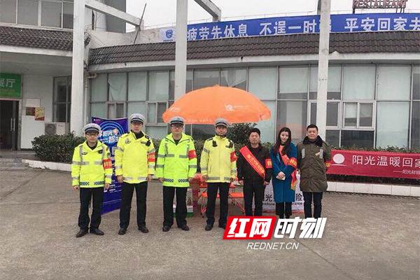 阳光产险湖南分公司为春节返乡的人们提供暖心服务.