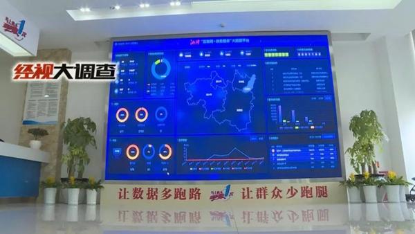湘潭公积金_湘潭市住房公积金管理中心