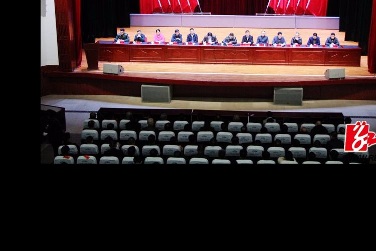 湘乡深化机构改革动员大会召开 共设置党政机构37个
