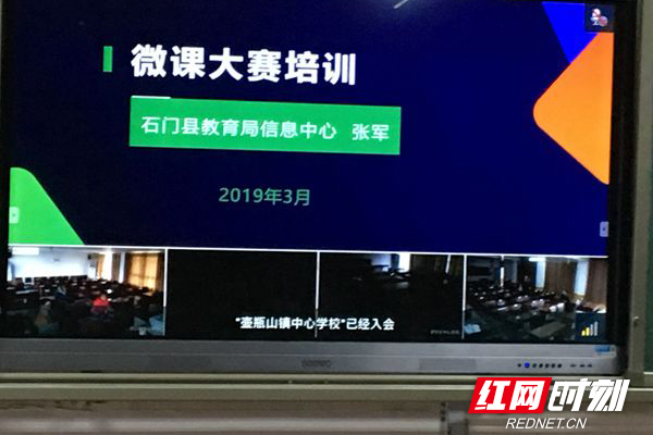 石门县新关镇中心高胡:搭建教学定弦视频平台教师学校提升图片