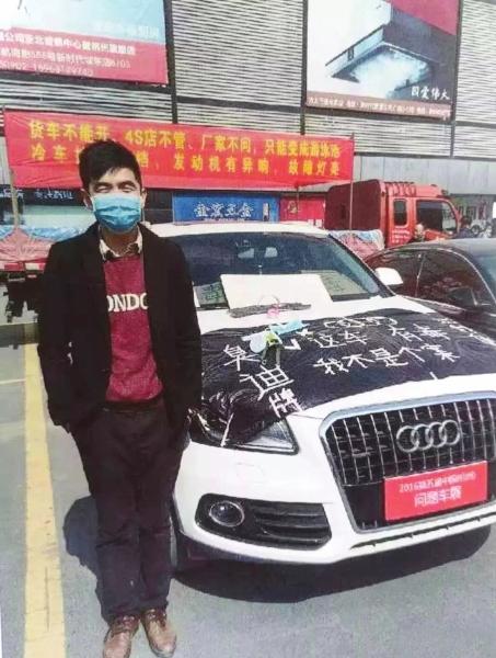 (记者 李姝 张翼 实习生 刘海燕 长沙报道)  记者手记 企业失声,只能