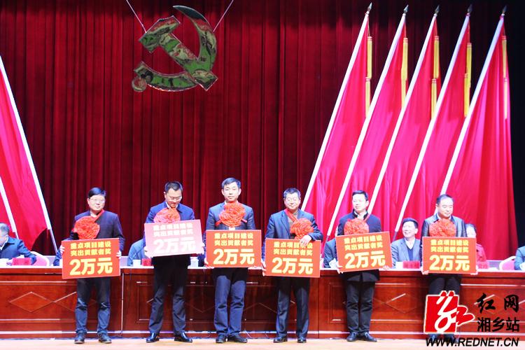湘乡今年将重点推进95个重点项目和160亿元的投资计划