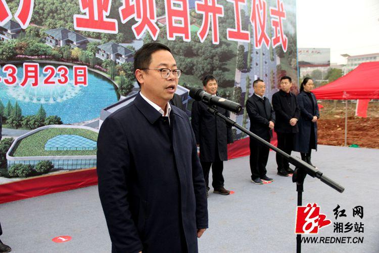 湘乡市10个重点产业项目集中开工 总投资39.7亿元