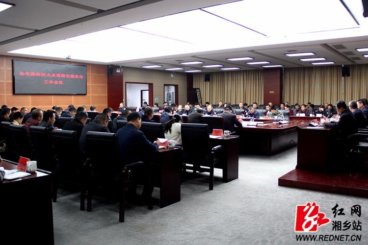 周俊文:筑牢安全底线 全力维护社会和谐稳定
