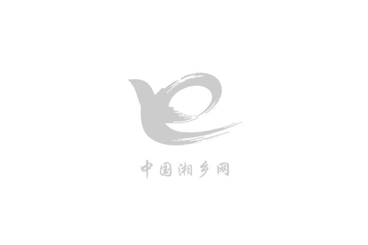 湘乡市气象局4月14日下午发布天气预报
