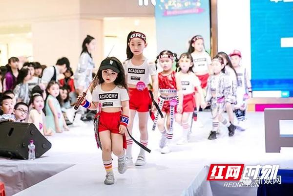 2019中国星姿态少儿模特大赛湖南赛区海选圆满落幕