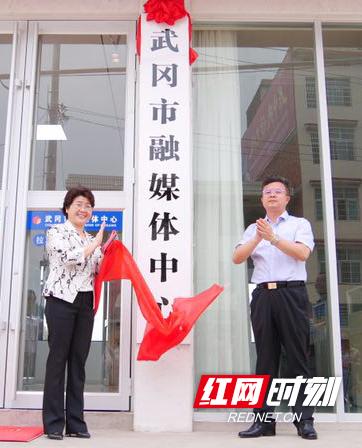 在观看了武冈市融媒体中心试运行期间推出的新媒体作品后,她指出武冈