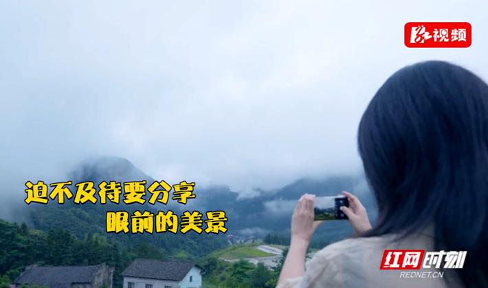 Vlog | 知名作家苏芩寻味武陵源之旅
