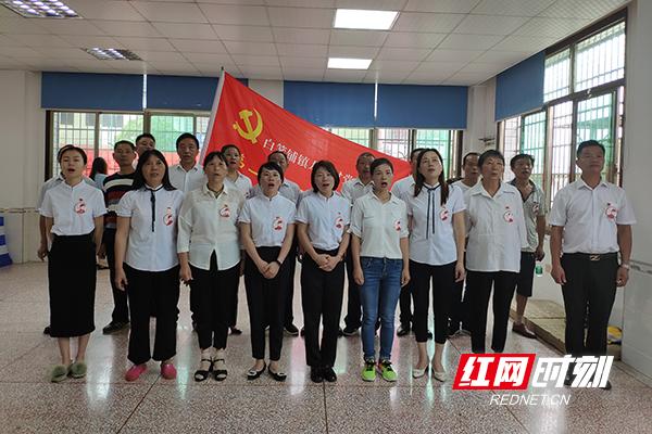 """要像雷锋一样!长沙望城区共产党人""""守初心""""庆党的生日图片"""