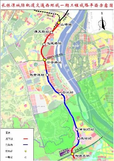 长株潭轨道交通西环线计划9月开建