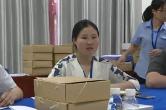 党旗飘飘 龚蕾:爱岗敬业 奉献青春