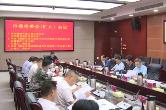 湘乡召开市委常委(扩大)会议 宣布重要人事任免决定