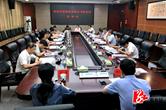 周俊文会见湖南发展资产管理集团高层 洽谈投资合作事宜
