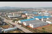重磅 | 年度计划投资160亿元!湘乡掀起新一轮项目建设的热潮