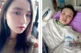 被蚊子咬一口,21岁女孩躺进重症监护室快一年……
