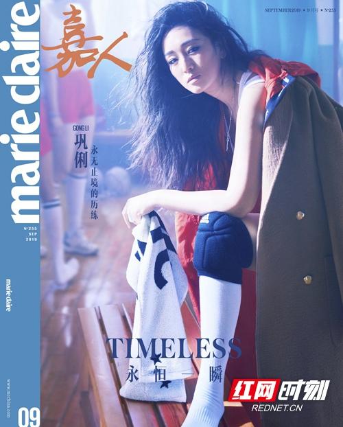 红网时刻8月9日讯(记者 胡弋)8月9日,巩俐以女排形象再登杂志封面,诠释硬朗坚毅的女排精神,永无止境的历练只为创造永恒一瞬间。