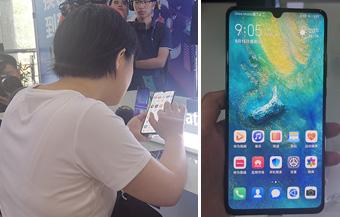 快讯:湖南省首个5G体验客户亮相