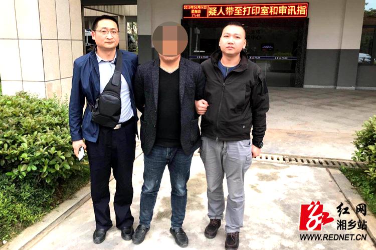 【扫黑除恶】贺燕山涉恶团伙10分3D成员 潜藏7年终落网