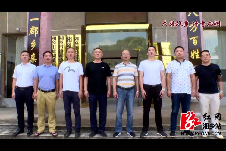 龙洞人民齐唱《我和我的祖国》献礼新中国成立70周年
