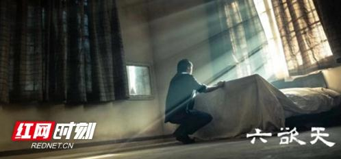"""《六欲天》发布""""梦境""""片段 描绘当代都市抑郁"""