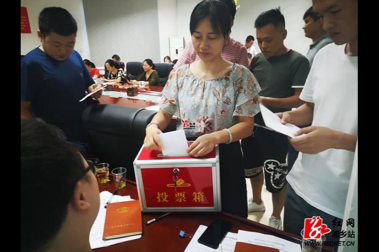医保局:选举产生工会第一届委员会