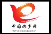 8月时时彩湖南 查处违反中央八项规定精神问题154起 处分195人