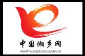 时时彩湖南 发展成就巡礼·市州篇丨湘潭:故园今朝更好看