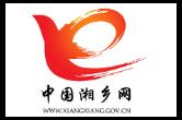 时时彩湖南 省同粤桂两省区举行行政首长会晤
