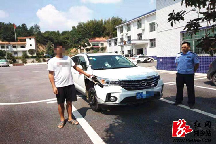 公安局:男子肇事后逃逸 湘乡交警二天破案