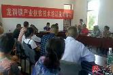 户帮户 亲帮亲 | 湘潭·湘乡:爱心10分3D企业 助扶贫