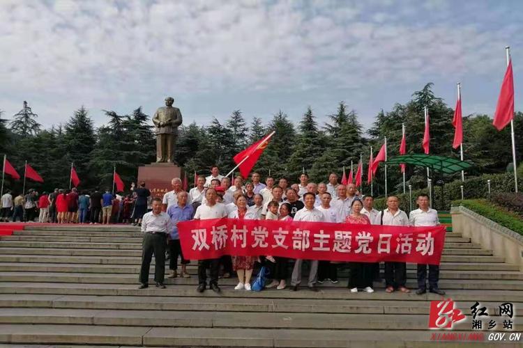 育塅乡:传承红色基因 发扬奋斗精神