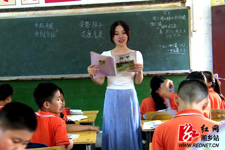 【第35个教师节】师说.心语:桃李尽开 芬芳满园