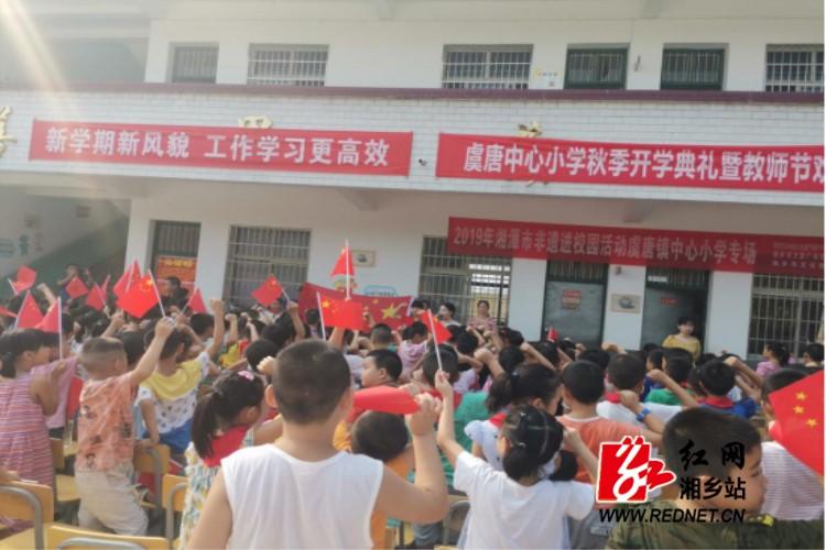 虞唐镇:非遗文化进时时彩校园  共庆教师节
