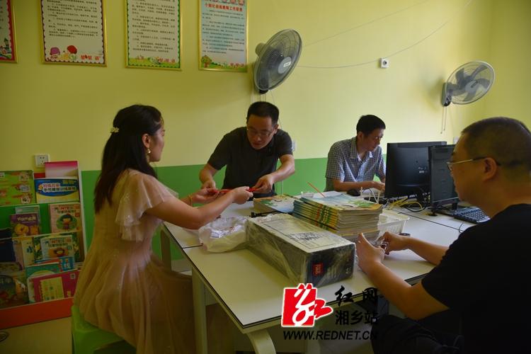 残联:开展教师节慰问活动