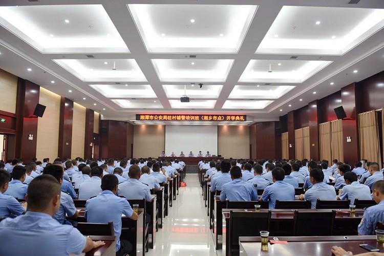 """公安局:297名专职驻村辅警集体""""充电"""""""