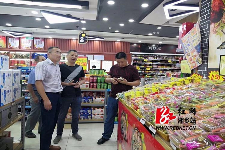 市场监管局:开展中秋、国庆节前食品安全专项检查