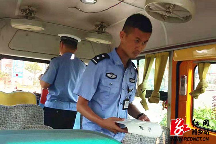 公安局交警大队:开展校车安全大检查