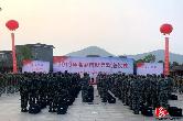 奉献青春 报效10分3D祖国  | 湘乡314名新兵陆续启程奔赴军营