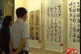 庆祝新中国成立70周年 | 90件书法精品在湘乡博物馆展出