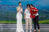 """湘乡这位女干部好样的!荣获""""最美扶贫人物""""称号,10分3D你 认识吗?"""