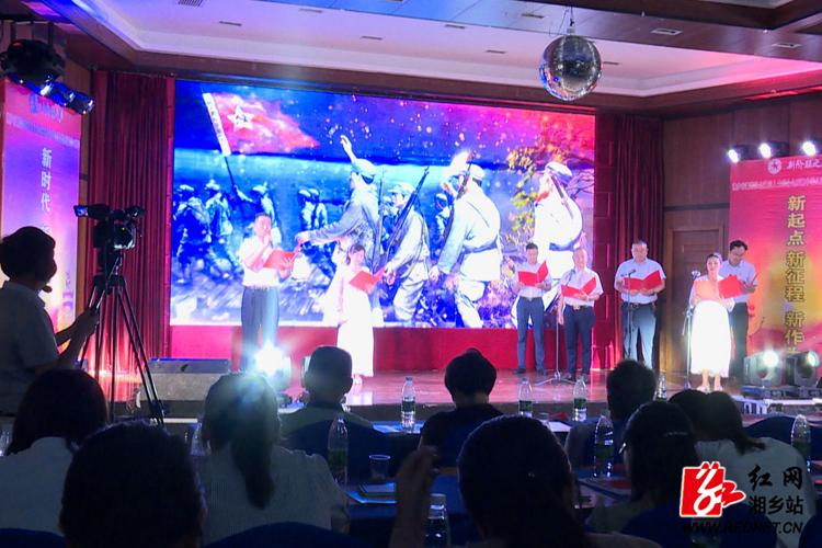 """【庆祝新中国成立70周年】""""新阶联之声""""文艺活动:讴歌新时代 共画同心圆"""